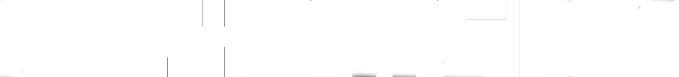 Mehrwerk Logo ohne Claim weiß